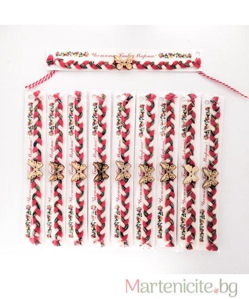 Мартеница гривна цветна с пеперуда - опаковка 10бр. - модел 119