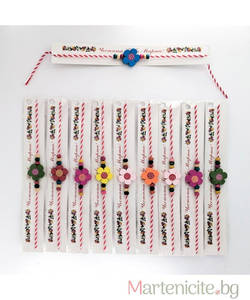 Мартеница гривна усмихнато цвете - опаковка 10бр. - модел 205