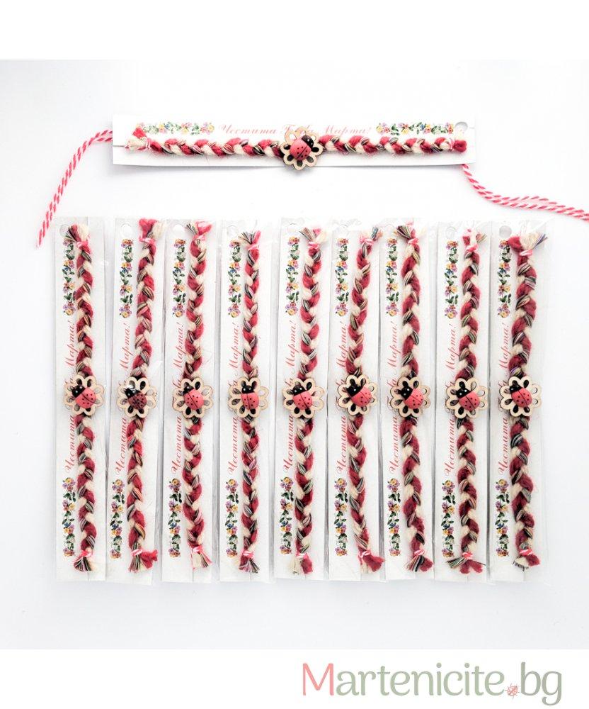 Мартеница гривна цветна с калинка върху цвете - опаковка 10бр. - модел 211