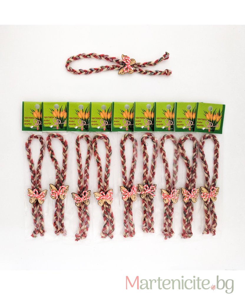 Мартеница гривна тънка плетка с мънисто - опаковка 10бр. - модел 401