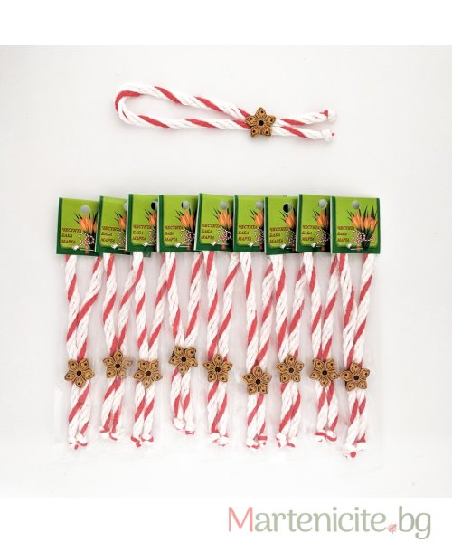 Мартеница гривна ширит с цъфнало цвете - опаковка 10бр. - модел 412