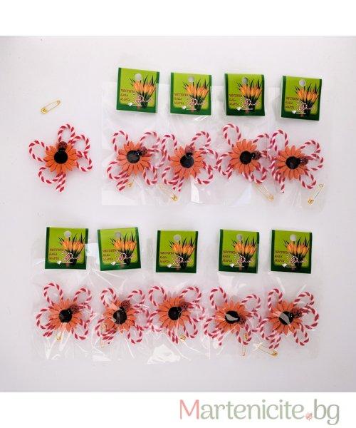 """Мартеница """"Калинка на слънчоглед"""" - опаковка 10бр. - модел 521"""