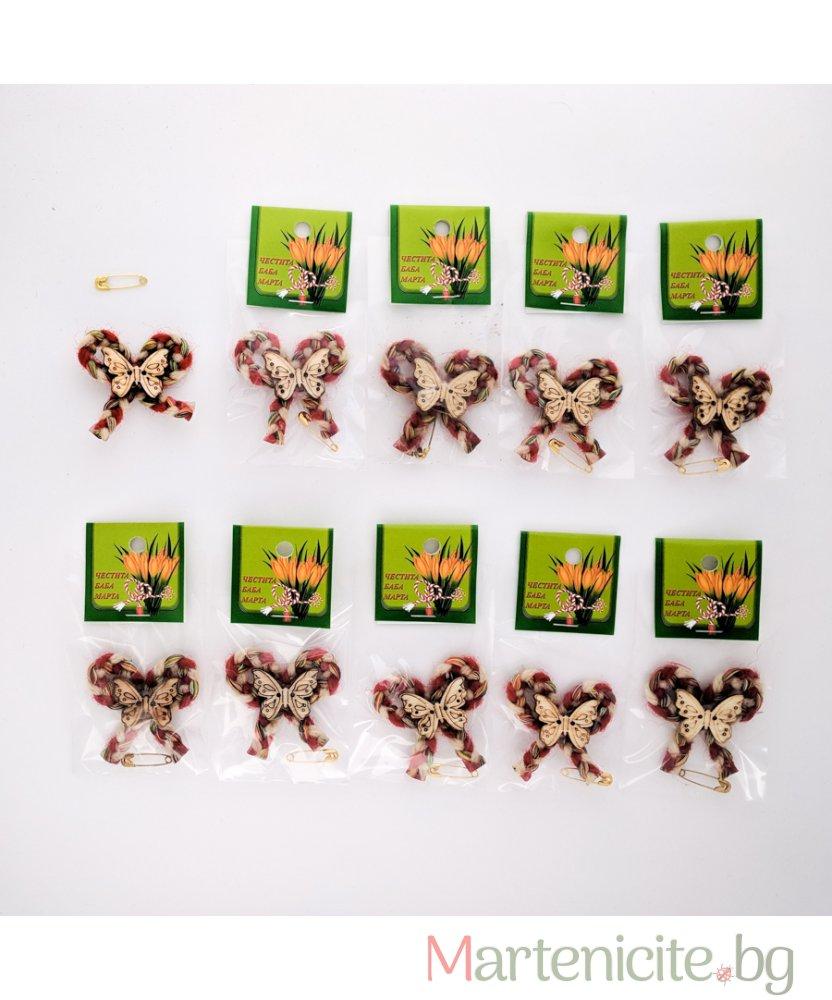"Мартеница ""Пеперуда на панделка"" - опаковка 10бр. - модел 526"